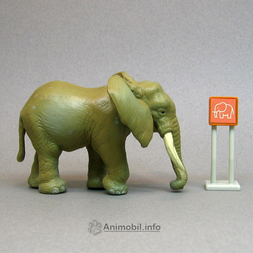 Schleich 14027 Elephant Female a.jpg